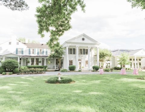 Virginia Mansion Wedding Venues